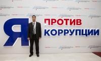 Начальник отдела ПБОПиК Погосян А.С. на московской конференции