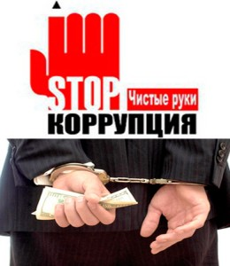 Дежурная часть Анапский отдел МОО СОГВ Комитет ПБОПиК