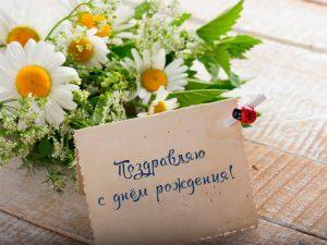 Поздравляем Галустяна А.С.