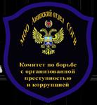 https://komitet-anapa.ru